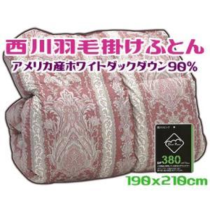●素材 側素材:ポリエステル85%綿15%     (通常の綿素材よりしなやかで光沢のある繊維)  ...