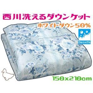 商品詳細 ●サイズ:150x210cm ●素材【生地】綿15%ポリエステル85% 両面プリント   ...