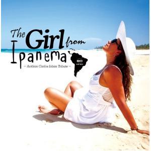The Girl from Ipanema<br>〜アントニオ・カルロス・ジョビン トリビュート〜|relaxworld