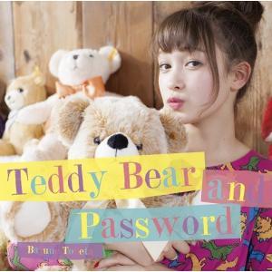 テディベアとパスワード|relaxworld