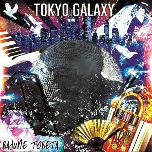 TOKYO GALAXY|relaxworld