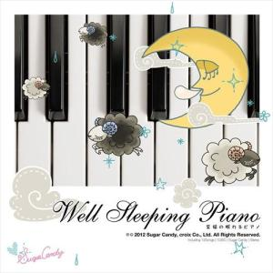 メール便 送料無料  『至福の眠れるピアノ』CD ヒーリング 睡眠 快眠 眠れる 音楽 不眠 リラックス 癒し 自然音|relaxworld