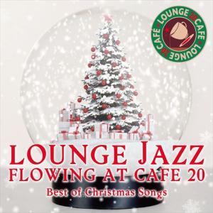 『カフェで流れるラウンジJAZZ BEST 20 ベスト・オブ・クリスマスソングス』クリスマス BGM 定番 クリスマスソング カフェ音楽 ラスト・クリスマス 星に願いを