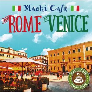 街カフェサウンド〜ローマよりヴェニスへ|relaxworld