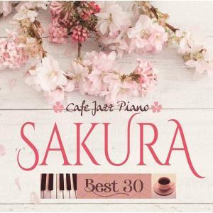 カフェで流れるジャズピアノ〜SAKURA BEST 30|relaxworld