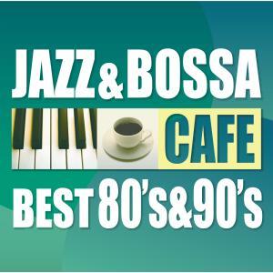 カフェで流れるジャズ&ボッサ ベスト 80's&90's|relaxworld