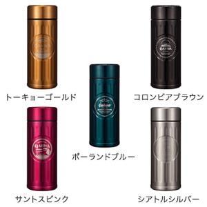 送料無料沖縄を除く  QAHWA カフア コーヒーボトル