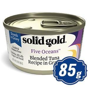 ソリッドゴールド ブレンドツナ缶 85g ウェットキャットフード SOLID GOLD