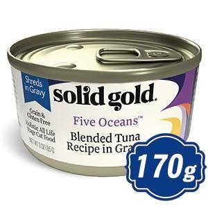 ソリッドゴールド ブレンドツナ缶 170g ウェットキャットフード SOLID GOLD