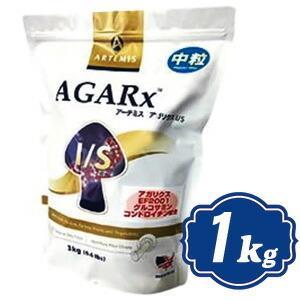 アーテミス アガリクス イミューンサポート I/S 普通粒(中粒) ドッグフード 1kg ARTEMIS|relish