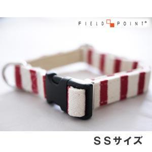 フィールドポイント ニットボーダーカラーレッド×ホワイトSSサイズ(犬用首輪) (メール便可) n relish