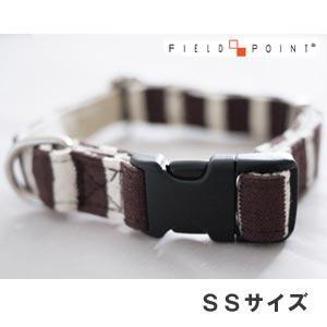 フィールドポイント ニットボーダーカラーブラウン×ホワイトSSサイズ(犬用首輪) (メール便可) n relish