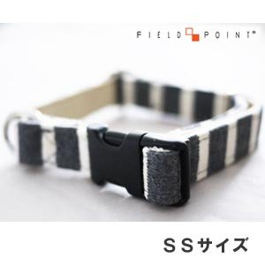 フィールドポイント ニットボーダーカラーグレー×ホワイトSSサイズ(犬用首輪) (メール便可) n relish