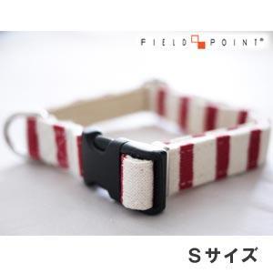 フィールドポイント ニットボーダーカラーレッド×ホワイトSサイズ(犬用首輪) (メール便可) n relish