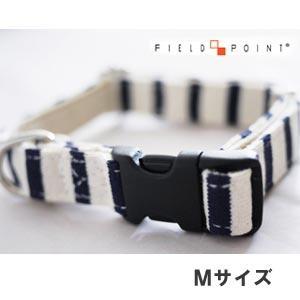 フィールドポイント ニットボーダーカラーネイビー×ホワイトMサイズ(犬用首輪) (メール便可) n relish