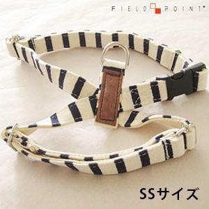 フィールドポイント ニットボーダーハーネス ネイビーxホワイト SSサイズ(犬用ハーネス) (メール便可) n relish