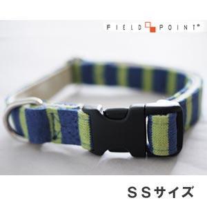 フィールドポイント ニットボーダーカラーブルー×グリーンSSサイズ(犬用首輪) (メール便可) n relish
