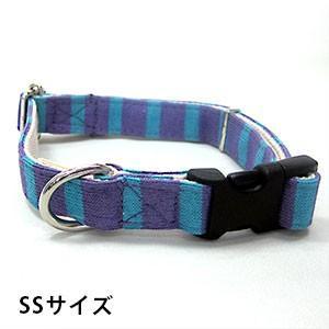 フィールドポイント ニットボーダーカラー パープルxブルー SSサイズ(犬用カラー) (メール便可) n relish
