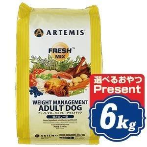 アーテミス フレッシュミックス ウエイト マネージメント アダルトドッグ ドッグフード 6kg 体重コントロール用 ARTEMIS|relish