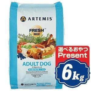 アーテミス フレッシュミックス アダルト ドッグ ドッグフード 6kg 中・大型犬成犬用 ARTEMIS|relish