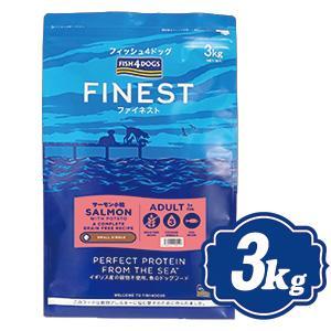 フィッシュ4 ドッグ サーモン 小粒 3Kg fish4dogs コンプリート無添加ドッグフード