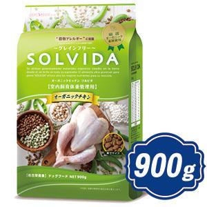 SOLVIDA ソルビダ 室内飼育肥満犬用 900g インドアライト犬用 ソルビダ SOLVIDA|relish