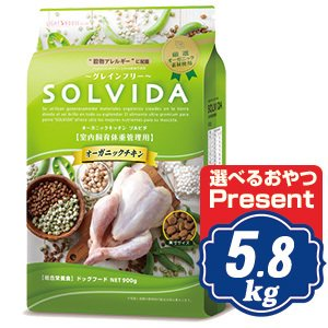 SOLVIDA ソルビダ 室内飼育肥満犬用 5.8kg インドアライト犬用 ソルビダ SOLVIDA|relish