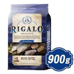 RIGALO リガロ フィッシュ 900g|relish