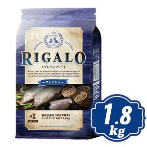 RIGALO リガロ フィッシュ 1.8kg|relish