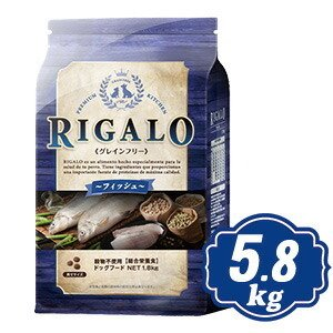 RIGALO リガロ フィッシュ 5.8kg|relish