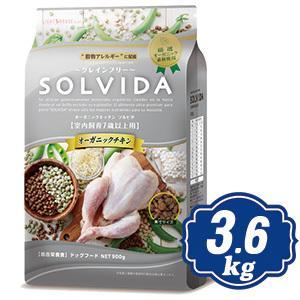 SOLVIDA ソルビダ 室内飼育7歳以上用 3.6kg シニア犬用 ソルビダ SOLVIDA|relish