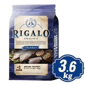 RIGALO リガロ フィッシュ 3.6kg|relish
