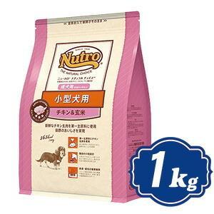 ニュートロ ナチュラルチョイス 小型犬成犬用 チキン&玄米 1Kg  ドッグフード Nutro NATURAL CHOICE
