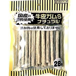 オーシーファーム 牛皮ガム S ナチュラル 28本(犬用おやつ) relish