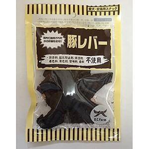 オーシーファーム 豚レバー 50g (犬用おやつ) n relish