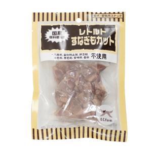 オーシーファーム レトルト 砂肝 カット 60g (犬用おやつ) n relish