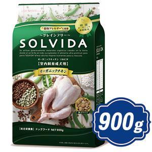 SOLVIDA ソルビダ 室内飼育成犬用 小粒 900g ソルビダ SOLVIDA|relish