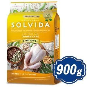 SOLVIDA ソルビダ 室内飼育子犬用 900g インドアパピー ソルビダ SOLVIDA|relish