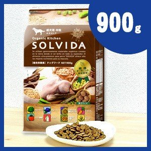 SOLVIDA ソルビダ 室内飼育成犬用 中粒 900g ソルビダ SOLVIDA|relish