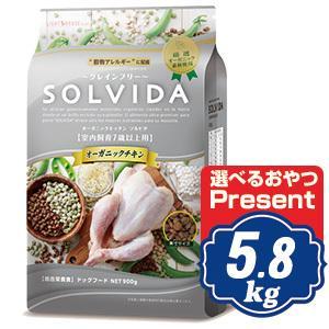 SOLVIDA ソルビダ 室内飼育7歳以上用 5.8kg シニア犬用 ソルビダ SOLVIDA|relish