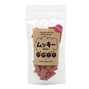 ムッキー いちご クッキー 50g アレルゲンフリー (犬用おやつ) a|relish