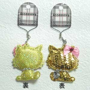 (メール便OK)猫のキラキラスパンコール携帯ストラップ 前向きゴールド ねこ雑貨 ネコ雑貨 猫雑貨 ねこグッズ ネコグッズ 猫グッズ|relish