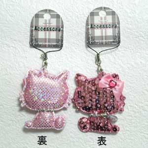 (メール便OK)猫のキラキラスパンコール携帯ストラップ 前向きピンク ねこ雑貨 ネコ雑貨 猫雑貨 ねこグッズ ネコグッズ 猫グッズ|relish
