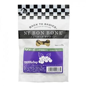NY BON BONE ワイルドブルーベリー味 ビスケット 30g ニューヨーク ボンボーン (犬用おやつ) relish