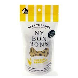 NY BON BONE チキンパルメザン味 ビスケット 100g ニューヨーク ボンボーン (犬用おやつ) relish
