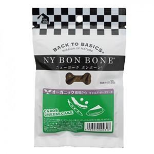 NY BON BONE キャロブチーズケーキ味 ビスケット 30g ニューヨーク ボンボーン (犬用おやつ) relish