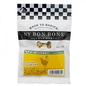 NY BON BONE チキンパルメザン味 ビスケット 30g ニューヨーク ボンボーン (犬用おやつ) relish