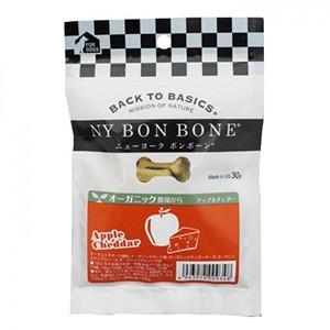 NY BON BONE アップルチェダー味 ビスケット 30g ニューヨーク ボンボーン (犬用おやつ) relish