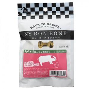 NY BON BONE ベーコンパルメザン味 ビスケット 30g ニューヨーク ボンボーン (犬用おやつ) relish