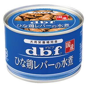 デビフ dbf ドッグフード ひな鶏レバーの水...の関連商品9
